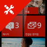 Windows Phone 지원 도구