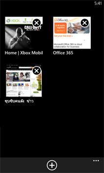 แท็บ Internet Explorer